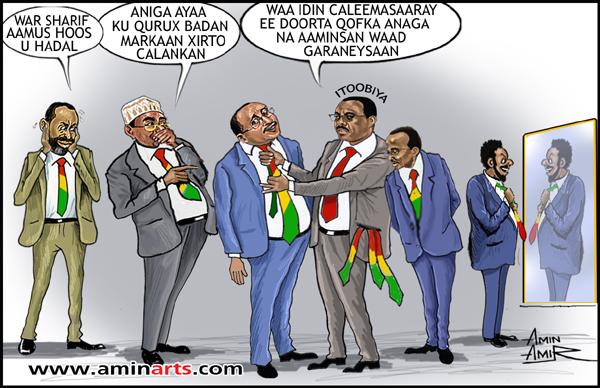 Mogadishu – Tusmo Times News that Matters to Somali Americans